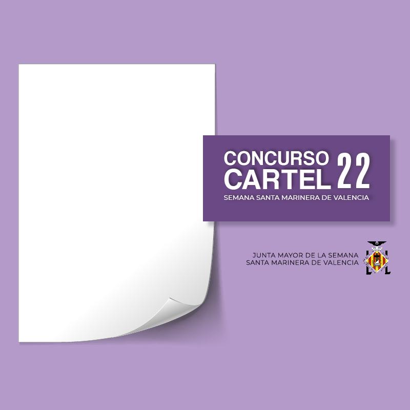 ABIERTO EL CONCURSO NACIONAL DE CARTELES PARA LA SEMANA SANTA MARINERA 2022